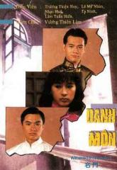 Danh mn -  Withered In The Wind - 1988 - Bn p - FFVN